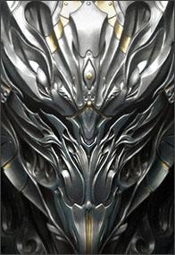 armorthumb